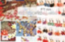 トルコ オヤ、トルコ 雑貨、東京トルコ 雑貨