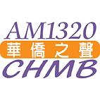 華僑之聲 AM1320.png