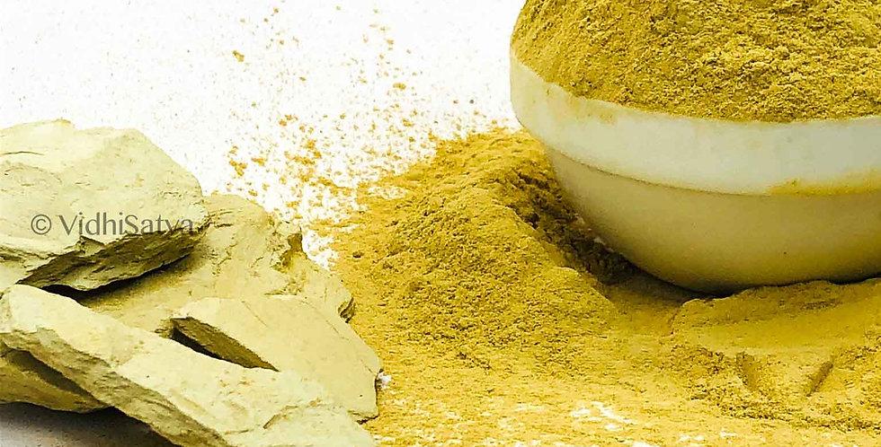 Multani Clay (Mitti) | Powder Form | 100gms, 200gms