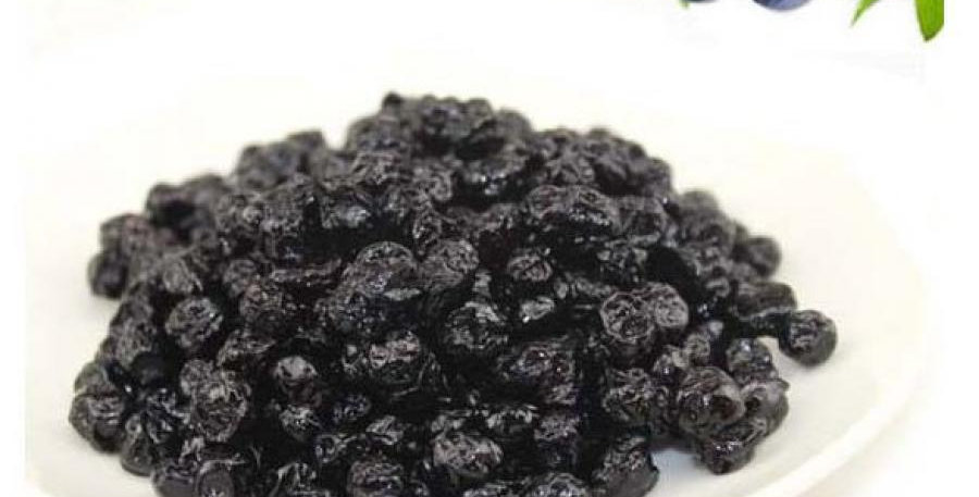 Dried Blueberries | 50gms, 100gms, 400gms