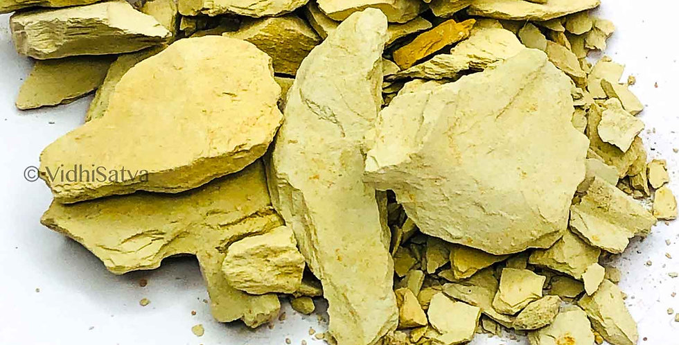 Multani Mitti -Rock Form 250gms