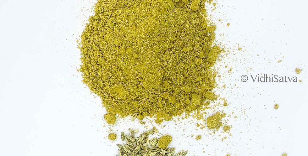 Fennel (Saunf) Powder 100gms
