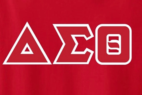 Tee with Red and White Varsity Letters/Can be applied to jackets etc.