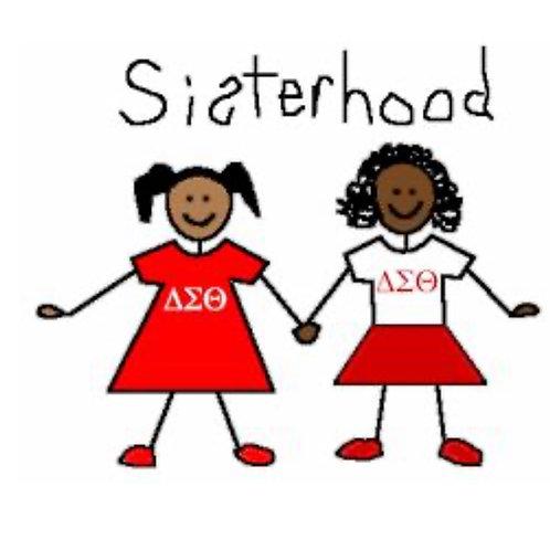Sisterhood (Not for Sale)
