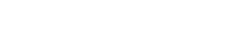 Fashion Lab - Logo - White - AR-01.png