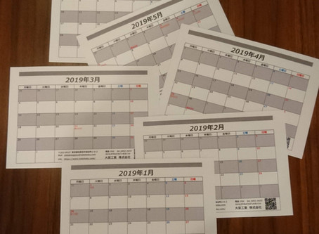 卓上ミニカレンダー