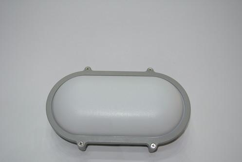 Plafoniera Per Esterno In Plastica : Plafoniera a led per esterno w ip ovale