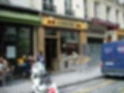 201010_Natural Wine bar in Paris.jpg