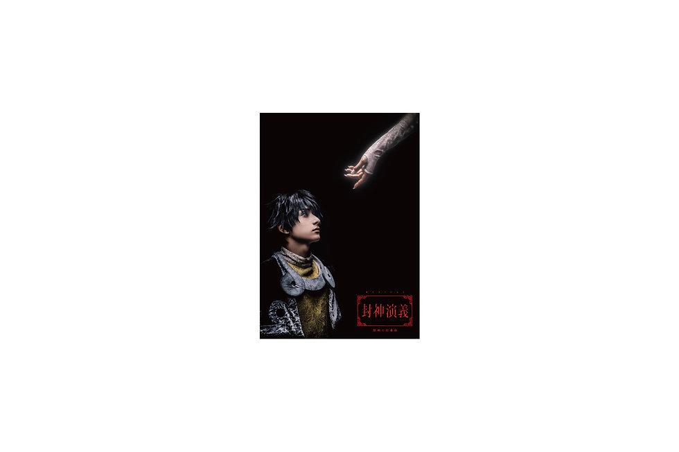 houshinengi_cover-2.jpg
