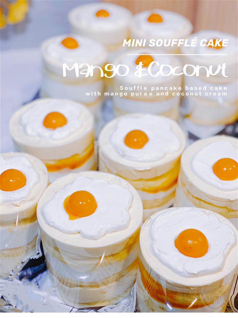 Mango Coconut Mini Souffle Cake