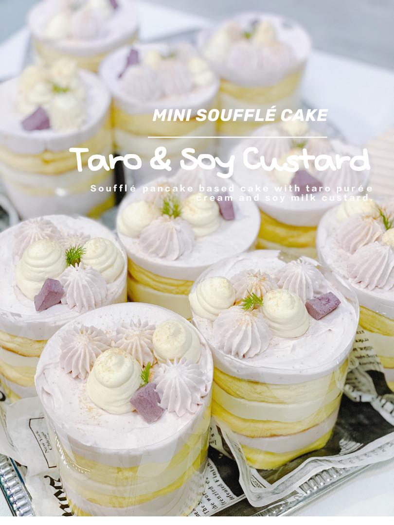 Taro & Soy Custard Mini Souffle Cake