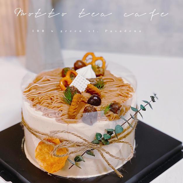 Mont Blanc Chestnut Crepe Cake