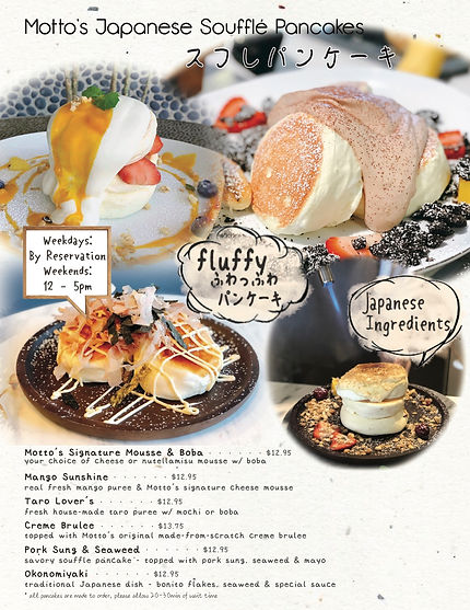 souffle-pancakes-stand-menu-v3_8_5x11.jp