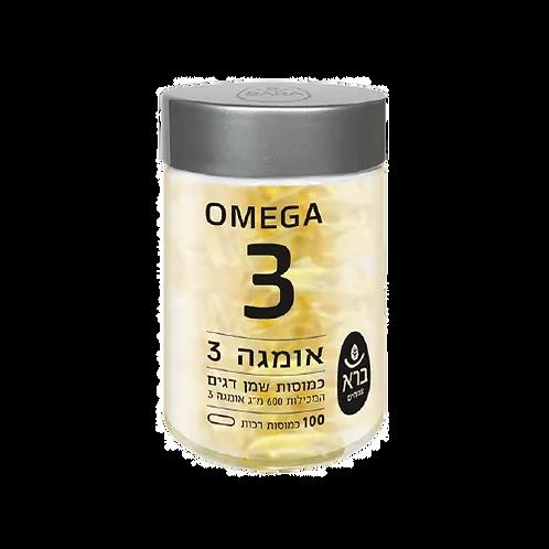 אומגה 3 - Omega 3