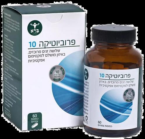 פרוביוטיקה - Probiotic 10M