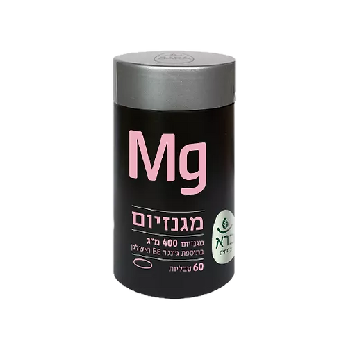 מגנזיום - Magnesium