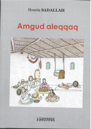 Amgud aleqqaq