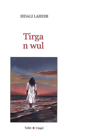 Tirga n wul