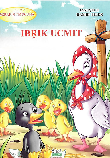 Ibṛik ucmit