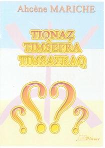 Tiqnaẓ,timsefra,timsaɛeaq