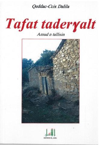 Tafat taderɣalt