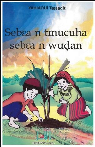 Sebɛa n tmucuha sebɛa n wuḍan