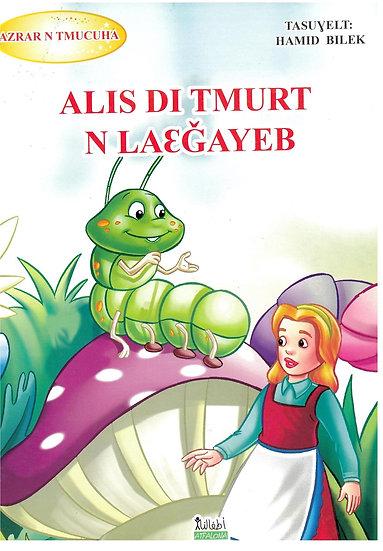 Alice di tmurt n laɛǧayeb