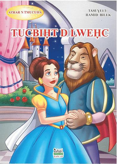 Tucbiḥt d Lweḥc