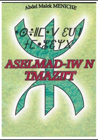 Aselmad-iw n Tamaziɣt