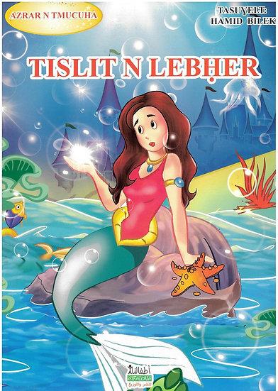 Tislit n lebḥer