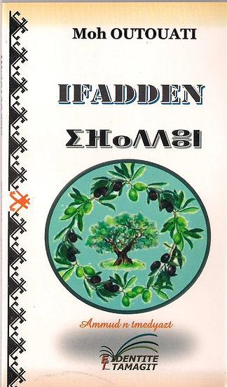 Ifadden (ammud n tmedyazt)