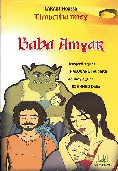Baba amɣar