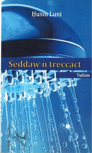 Seddaw n treccact