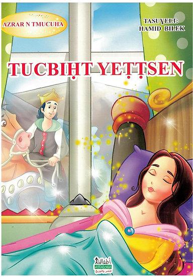 Tucbiḥt yeṭṭsen