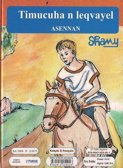Asennan