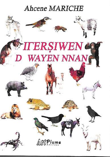 Iɣerṣiwen d wayen nnan