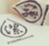 Company Stamp