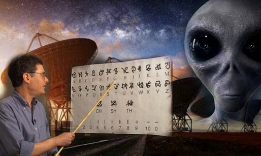 """SETI: LEZIONI DI """"LINGUA ALIENA"""""""