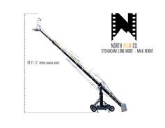 NFC Crane - Ride-on Long = max height.jp