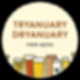 Tryanuary-Dryanuary-Roundel.png