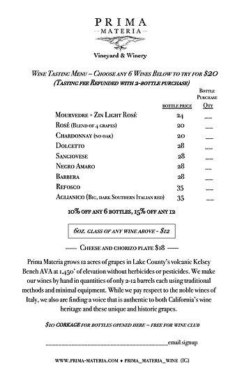 sample wine tasting menu