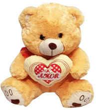 Coração Amor - Ursinho