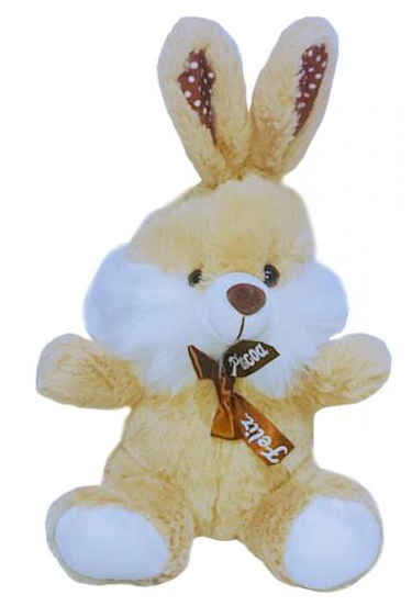 Coelhinho Amarelo - 30cm