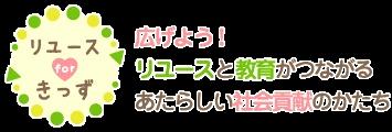 logo_01_edited_edited.png