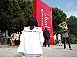 I Love Venice Biennale Venice Biennale Loves Me performance by artist Frank Fu