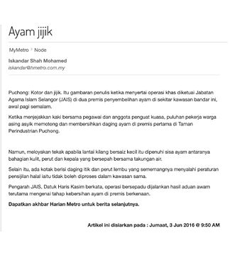 ab-jijik-2.jpg