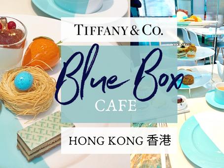 Afternoon Tea at the Tiffany Blue Box Cafe in Hong Kong