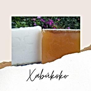 jabón natural | jabón artesanal | jabón terapéutico