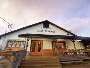 Lawai Market Branding