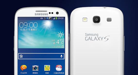 LaHa_SamsungMobile_6.jpg